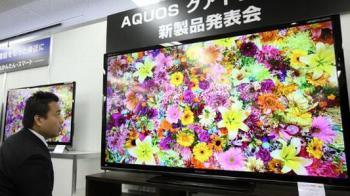 Perusahaan Besar Sharp Tak Lagi Produksi TV?